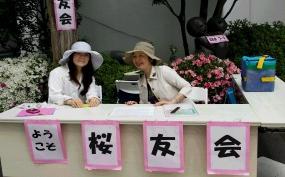昭和っ子運動会